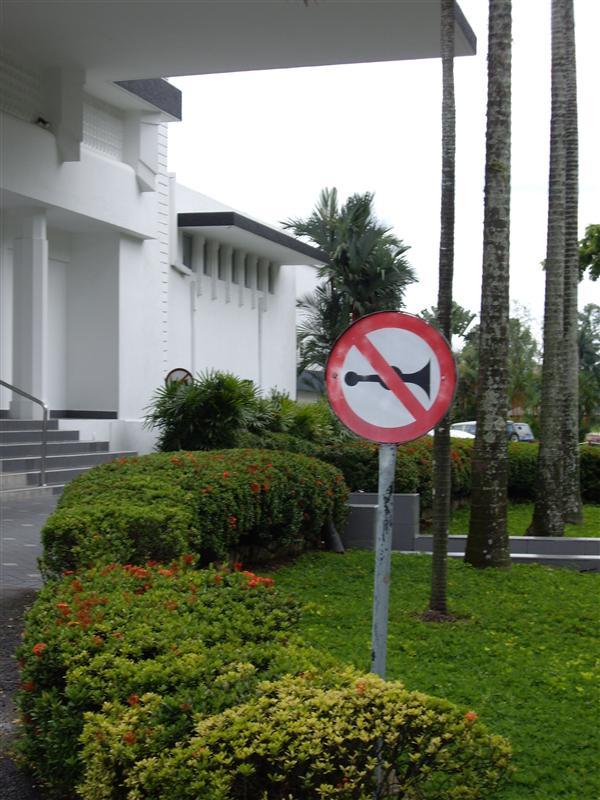 No trumpets allowed - Royal Selangor golf club