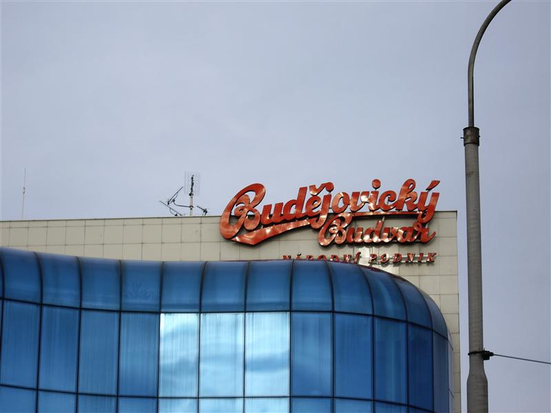 Budvar brewery....Toms true home