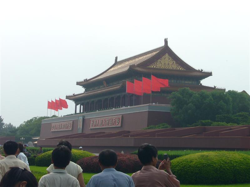 Tenanmen Square