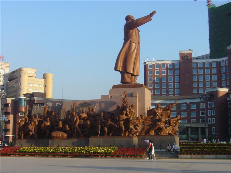 Chairman Mao Square