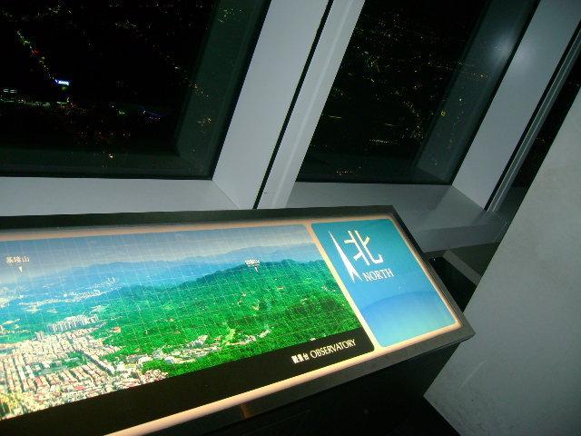 Ten-forward? Just the Observatory Floor, Taipei 101