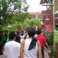 Historic paper umbrella factory 2007-07-23 15:41