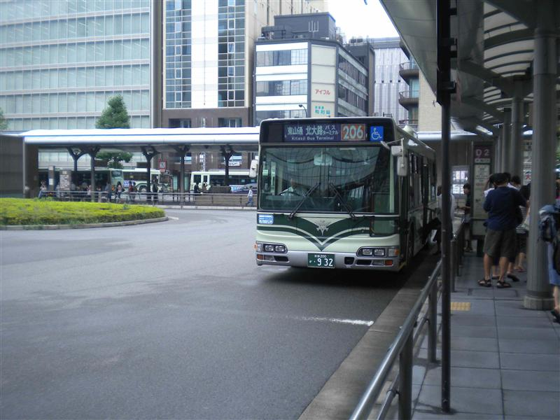 Kyoto city bus