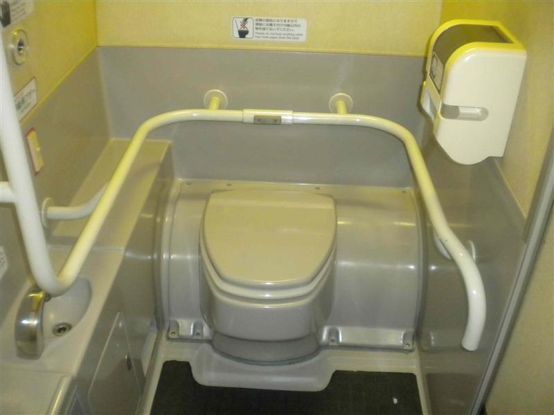 Trail toilet