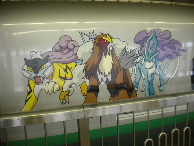 Pokemon train