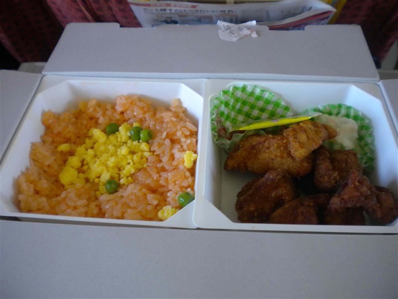 Fried chicken ekiben