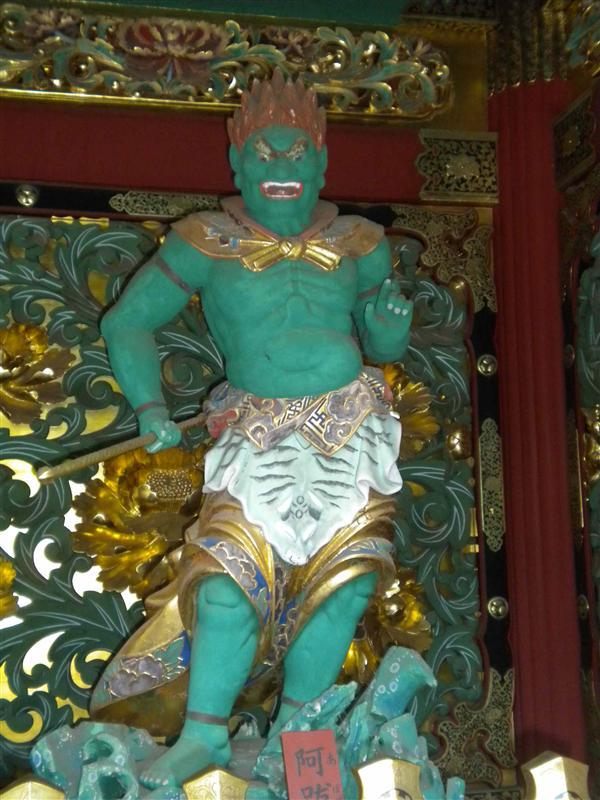 Taiyuin-Byo guardians