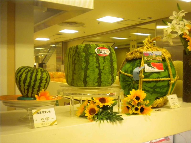 Different melon shapes and enormous prices