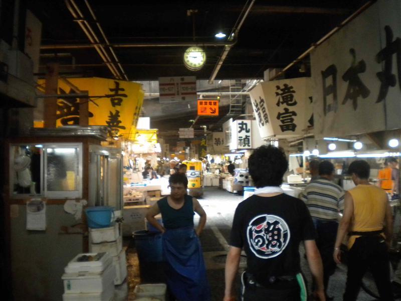 Tsukiji Fishmarket
