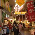 Omicho market entrance