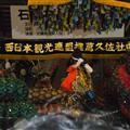 Fighting Yamata no Orochi