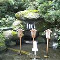 Futarasan-jinja sacred spring