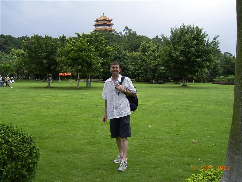 The pagoda behind Andrew
