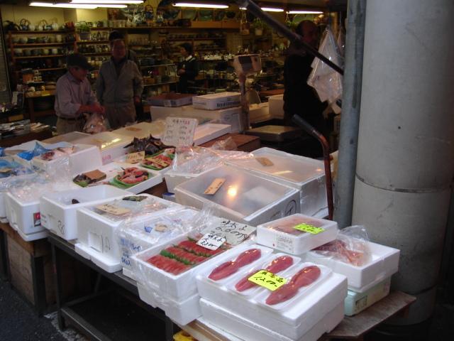 Tsujuki Fish Markets