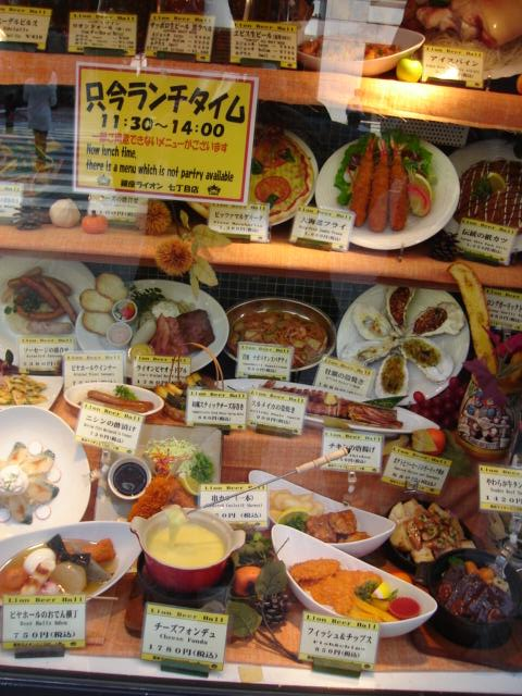 Plastic food!