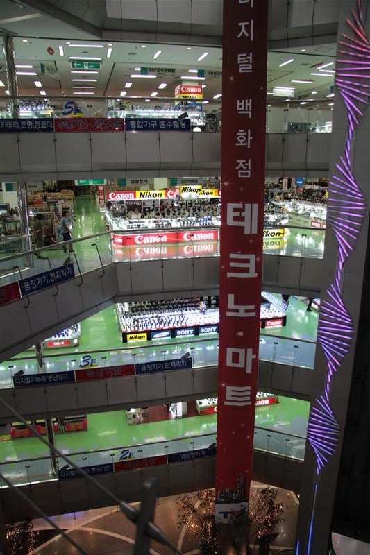 12 floors of electronics......