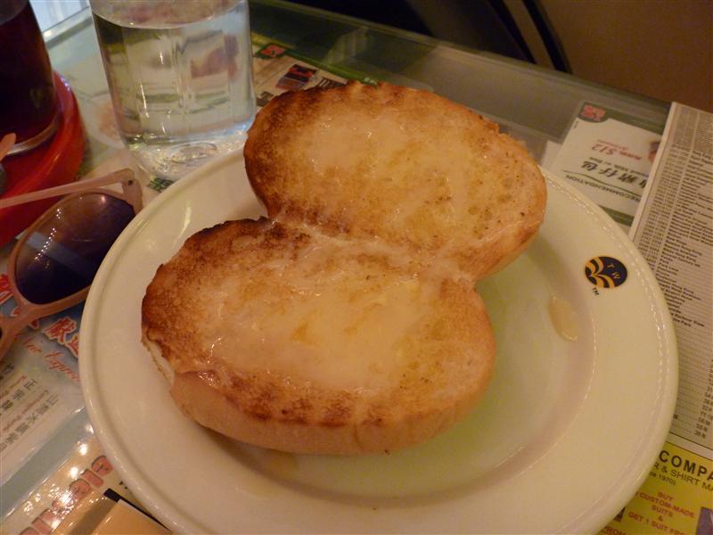 Get this-Condensed milk on toast- tastes like honey!!