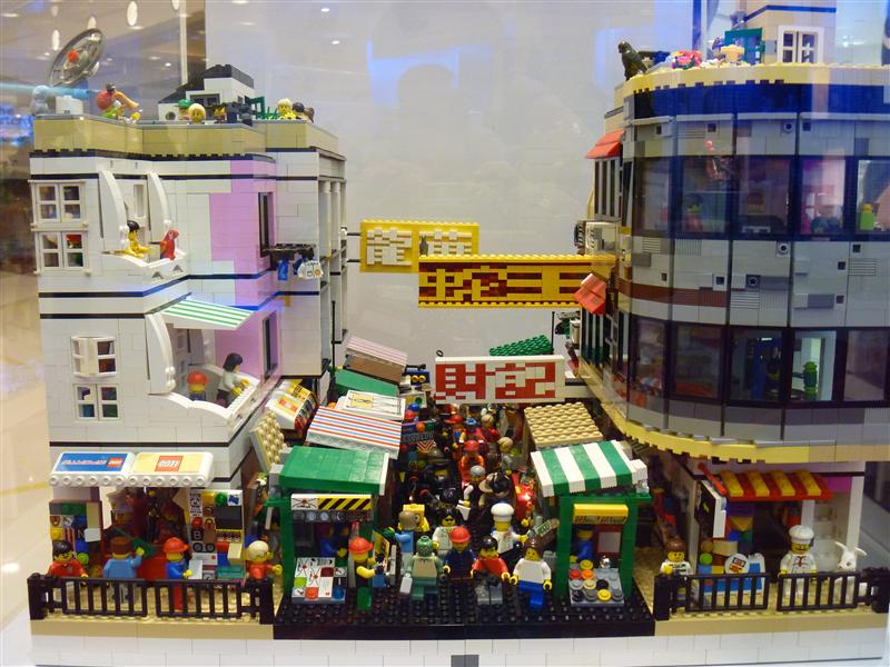 Hong Kong City Lego replica