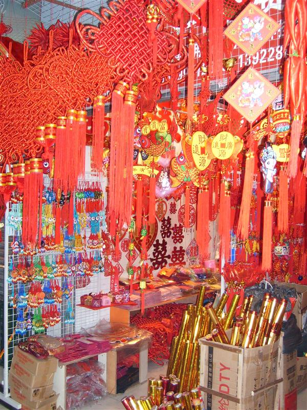 Chinese new year decorations for sale !