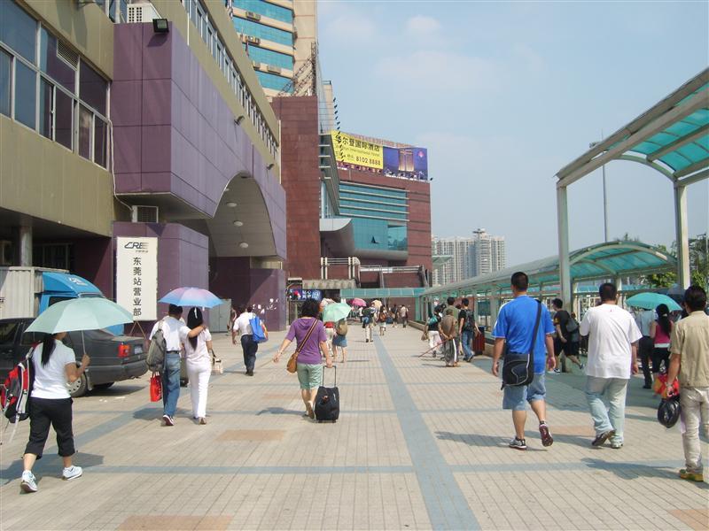 DongGuan train station