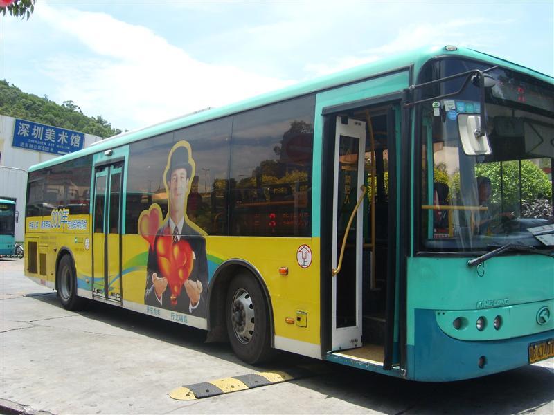 Bus # 3 ....