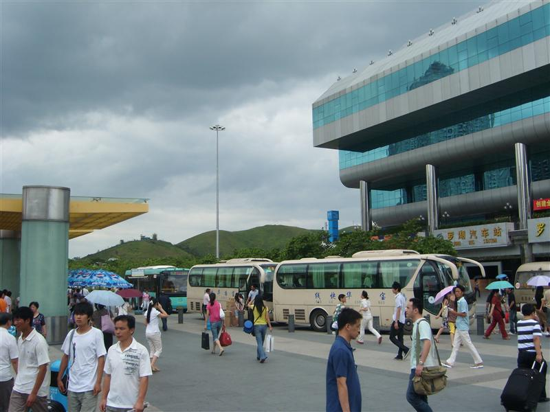 Luo Hu train station and Shoppinng center