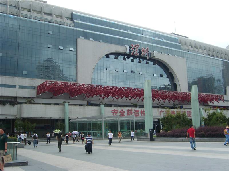 ShenZhen train station in Luo Hu