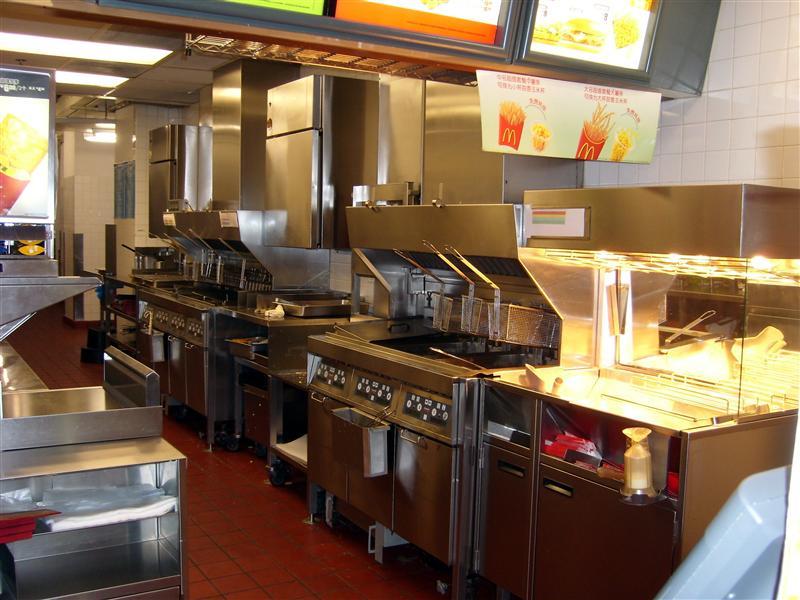 Macdonald's Kitchen in Dong hu