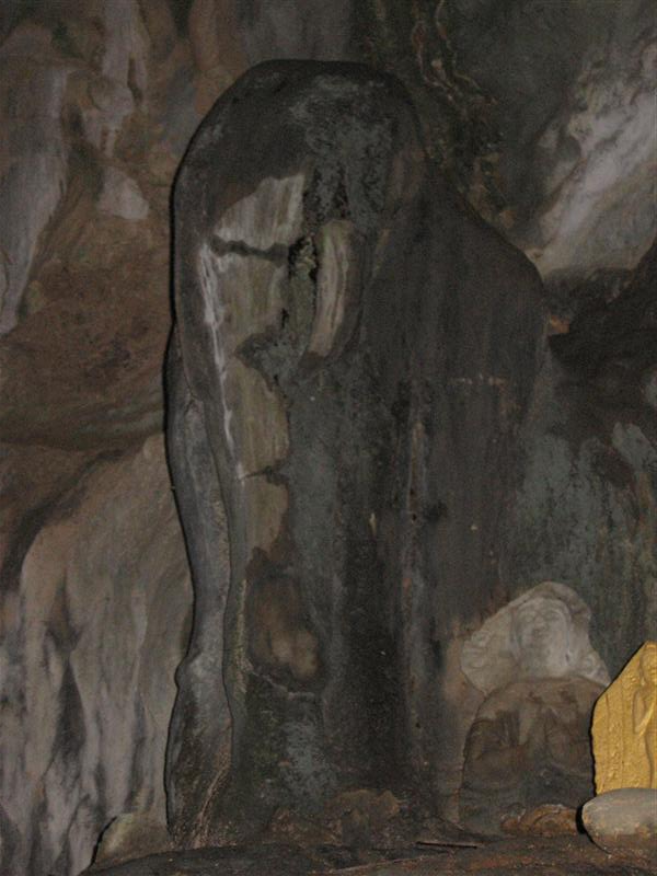 The rock in 'elephant cave' that's supposed to be the elephant