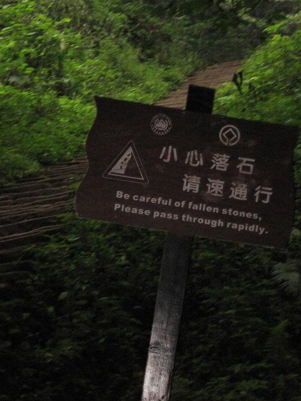 Sound safety advice, Mount Emei