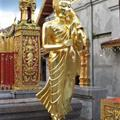 A golden statue this time