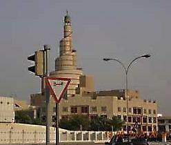Cockscrew Mosque of Doha