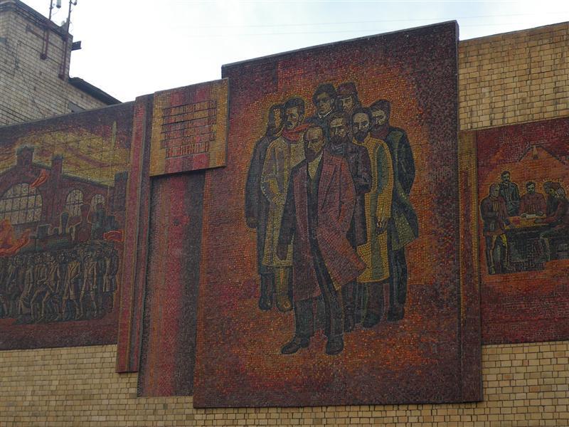 Lenin mural at the station