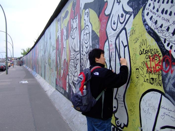 East Side Gallery - me vandalising!