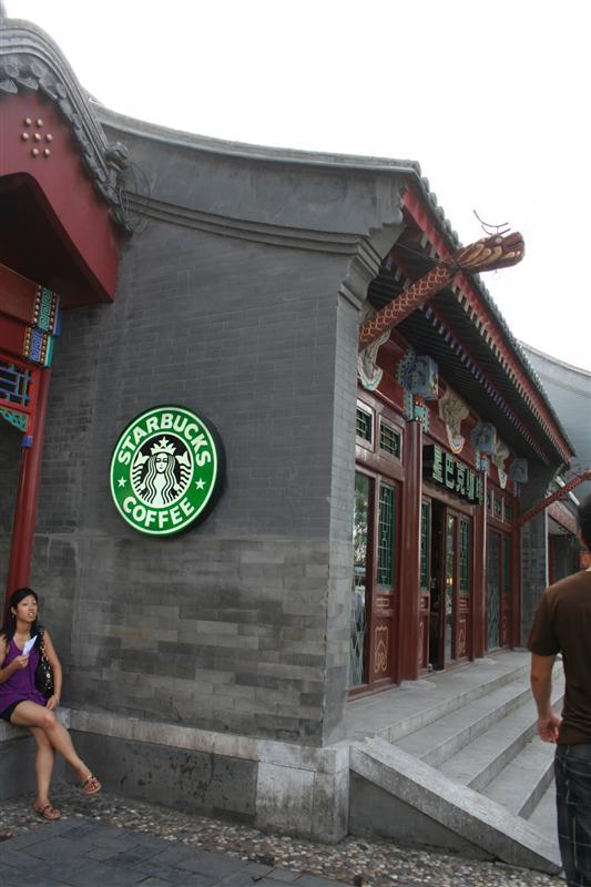 Starbucks again