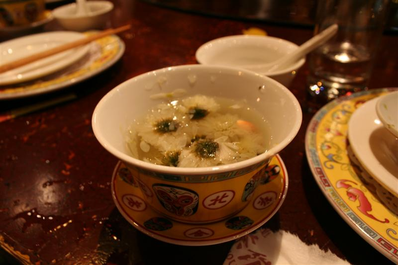 chrysanthamum tea.  i probably spelled it wrong