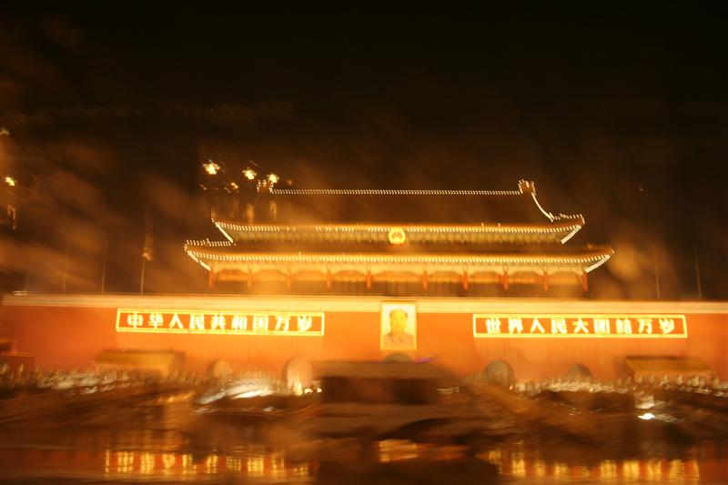 passed by tian an men when we went to the tea house