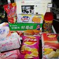 foods (and feminine products) i bought for the trip