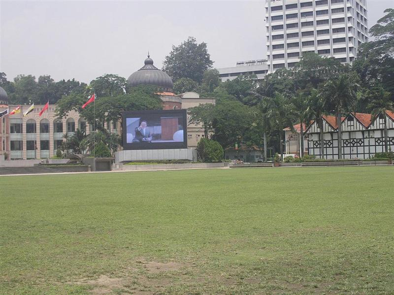 Cricket field with large television screen opp.Sultan Abdul Sawad Bldg.