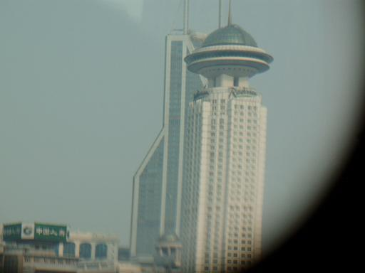 Photo from Shanghai, China