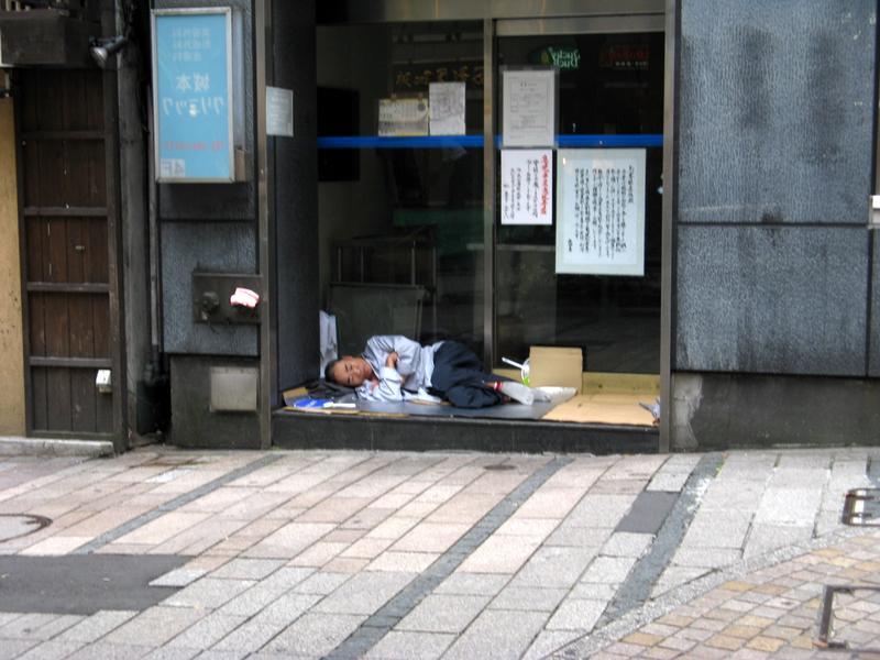 An ex-programmer - Tokyo street