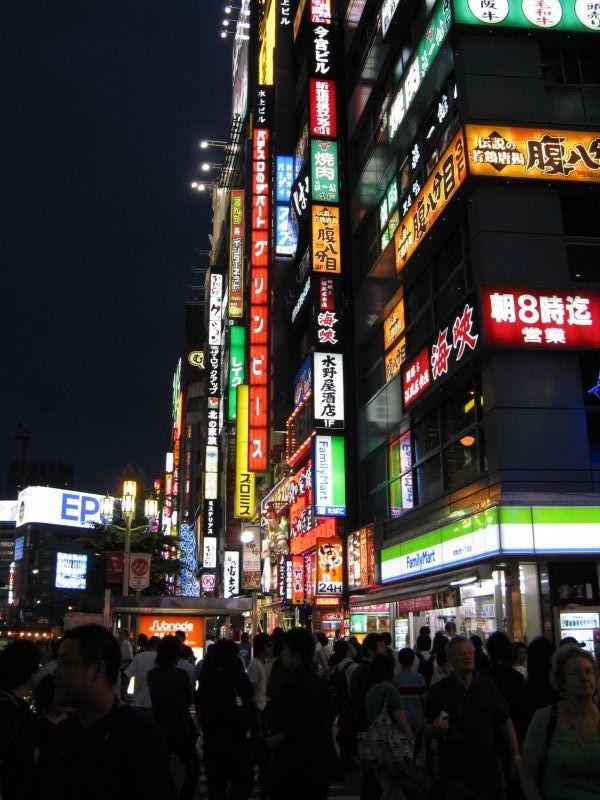 Tokyo - At Night