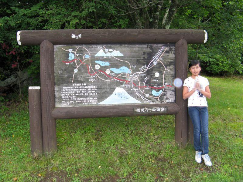 Map in front of Fuji Visitor Centre