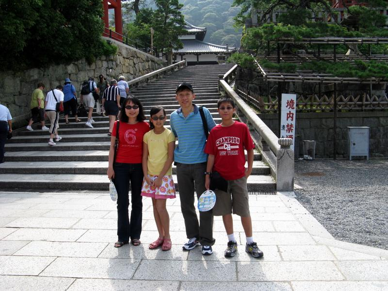 In front of the Buddhist temple of Kiyomizu-dera