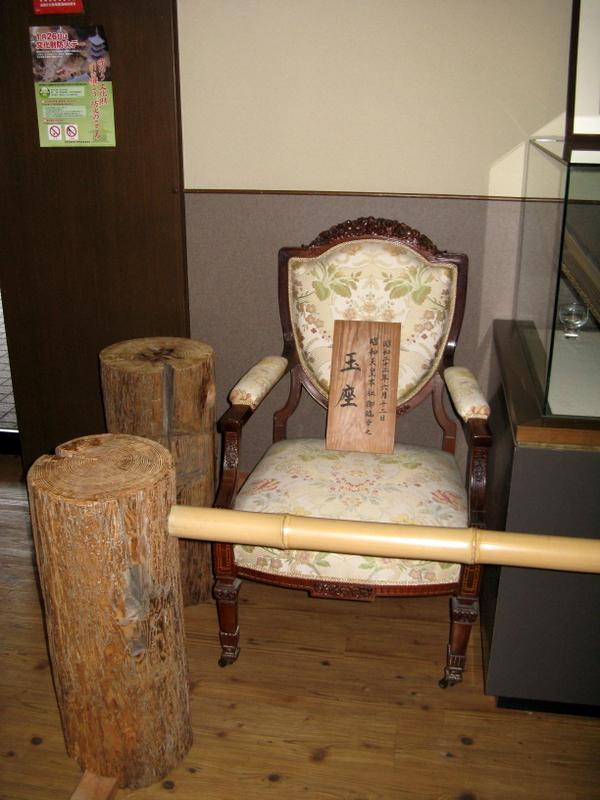 The Prince's Chair
