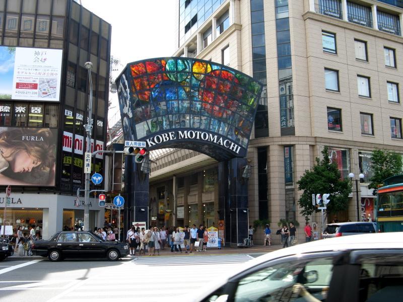 Kobe Matamachi