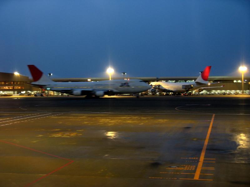 Runway - Narita Airport