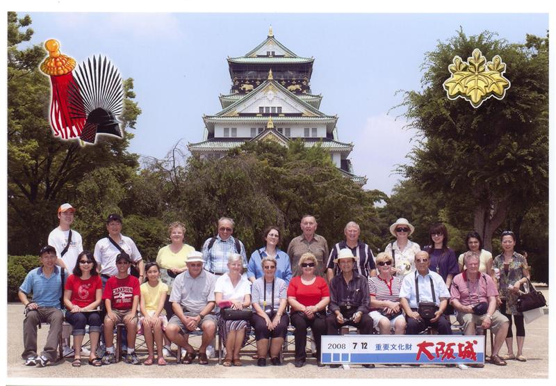 Our intrepid fellow travellers - Osaka Castle