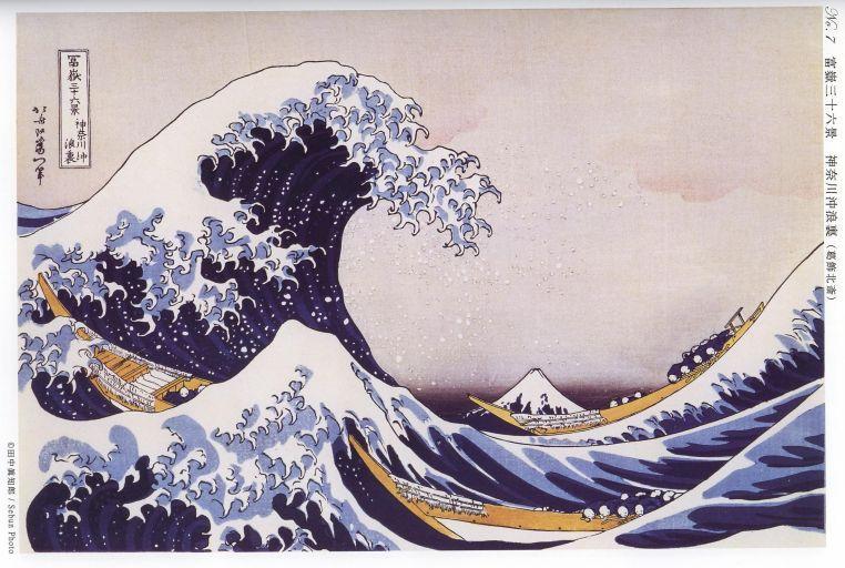 Hokusai s Woodblock print