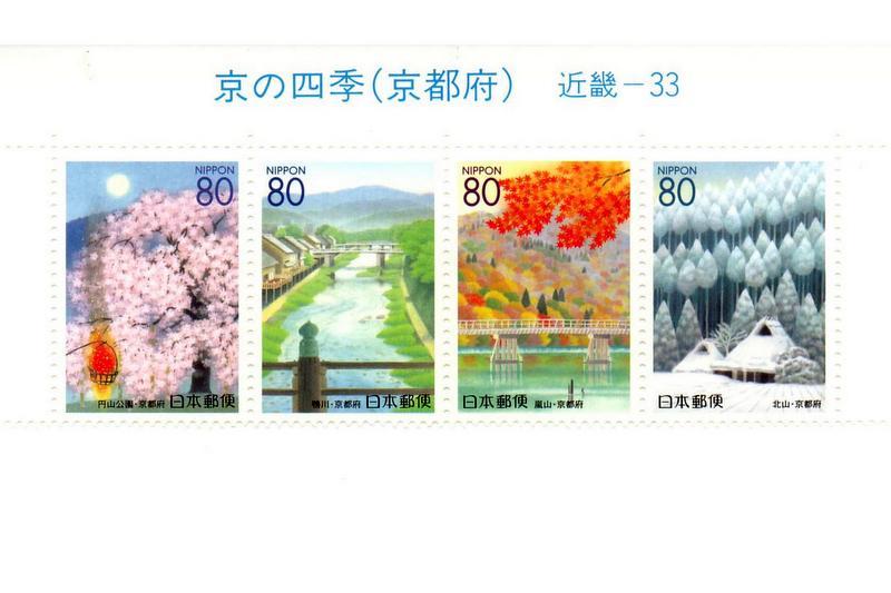 4 Season Stamps